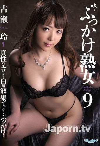 店長推薦作品[SKY-286] 空天使潑濺熟女 Vol.9 古瀬玲
