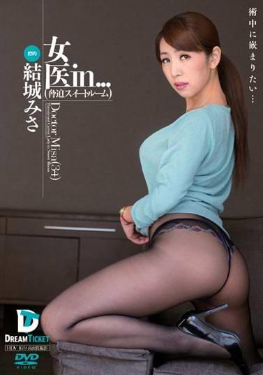 VDD090女医in…DoctorMisa【34】