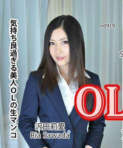 最新東京熱 Tokyo Hot n0919 OL中出2