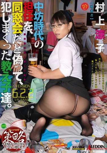 中文字幕SPRD-701 超本格官能人妻 村上涼子
