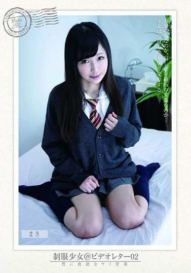 AMBI031 制服少女