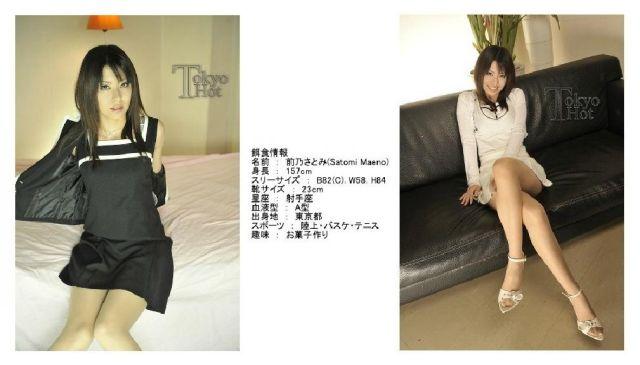 Tokyo Hot n0400 前乃さとみ 壯絕廢人引退作 Satomi Maeno