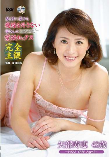 IANN-09 在與母親的性愛過程中不敢正面相看[中文字幕]