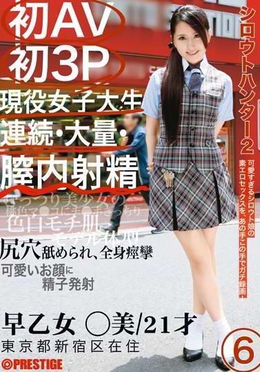 中文字幕SRS-015中出女子大生3P4P