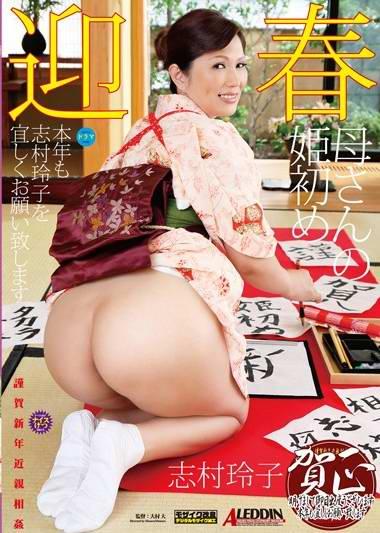 中文字幕SPRD-699超本格官能近親絵巻初次見到母親的淫蕩