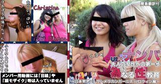 最新kinpatu86-0149-USA大人女性第一歩 為性教育 簡易翻訳付