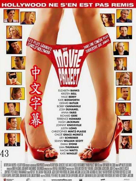 美國三級  電影43[未刪剪版] 中文字幕