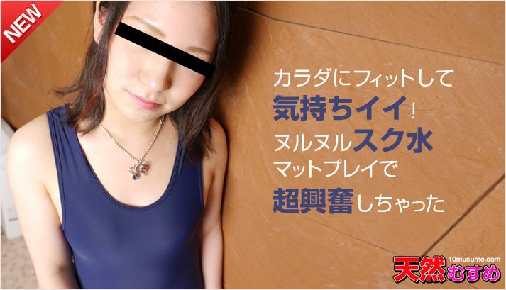 天然素人 121714_01 水手服充�獯采细鞣N�幼鞲鞣N玩 仲原汐�e(�o�a中字)