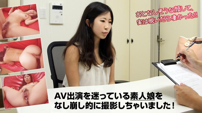 HEYZO 0735 素人女��AV演出���`���- �S田ゆき(�o�a中字)