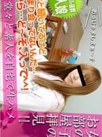 10musume-020513_01  女子部屋拝見 ~卓越風格 美女房子