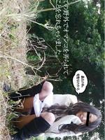 10musume-042316_01野外露出有�R美帆在线观看