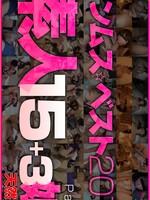 10musume-122615_01素人15+3娘Part1