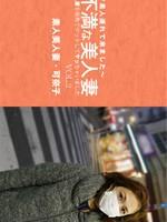 Asiatengoku-0642石井可奈子