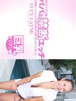 Asiatengoku-0705LUCYLAYNE