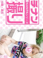 Asiatengoku-0714中村�C花