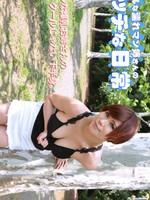 Gachinco-gachi922レミ