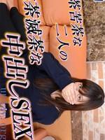 Gachinco-gachi978�炎�..