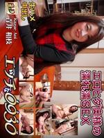 H0930-ori1331青井和枝KazueAoi