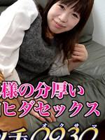 H0930-ori1348岸�x孝美TakamiKishibata