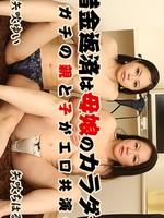 Heyzo-1189矢吹ゆい