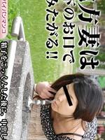 Pacopacomama-030116_040地方妻重森香澄