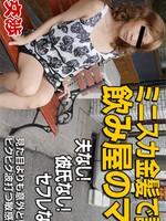 Pacopacomama-032416_056金�熟女~��田俊子