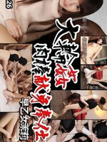 Tokyo_Hot-n1120大��θ獍臬I身奉仕早乙女茉莉
