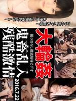 Tokyo_Hot-n1167大���鬼畜�y入��酷激情水野�b香