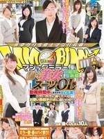 DVDES-835  工作美女OL� 勤��r�g in品川&新��