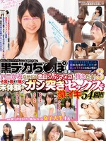 DVDMS-046  素人女子大生