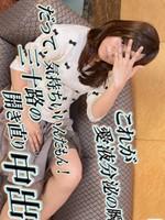Gachinco-gachi931美加子-�g�h面接80