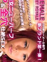 Heydouga-4165_001美�m超美女4P全穴SEX