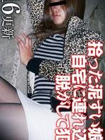 Mesubuta-160216_1025_01菅原美幸