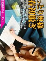 Pacopacomama-010716_006素人�W��初撮32佐藤�b
