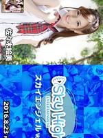 Tokyo_Hot-sky300  佐々木�}美 Emi Sasaki