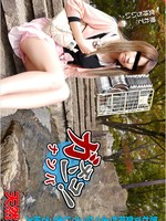 10musume-022115_01途中の美�_娘