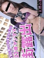 10musume-071013_01天然の若妻~伊藤なみ