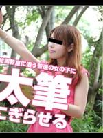10musume-082413_01久本安奈AnnaHisamoto