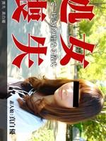 1pondo-122513_001真白���I女�适�YuuMashiro