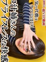 Gachinco-gachig175有�e