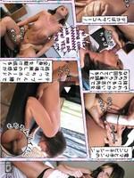 Kinpatu86-0128素人娘