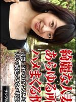 Pacopacomama-071914_209瀬名小百合