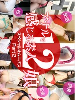 10musume092816_01初�_�k����快感Part2/