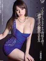 BF-496  著衣SEX  三�u奈津子