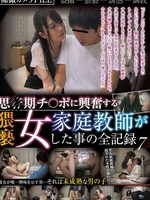 GVG399猥�C女�硗ソ��の全��h7�@木��希音/