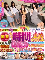 KAR-838  非現実的妄想劇場看護師、女子校生中出編