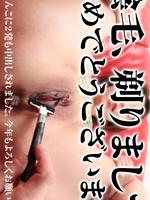Pacopacomama-010816_007夏野ひかり