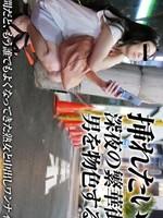 Pacopacomama-031016_048熟女中出上田京子