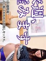 Pacopacomama-040816_065  中出 宮田加奈子