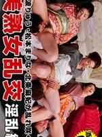 Pacopacomama-072916_133美熟女の�y交淫�y�北�l麻妃